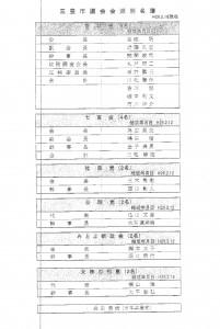 20140119-2